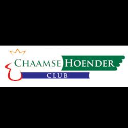 Chaamshoen.nl